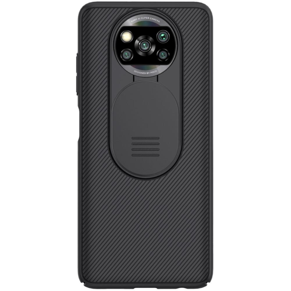 CamShield Case Poco X3 NFC Black