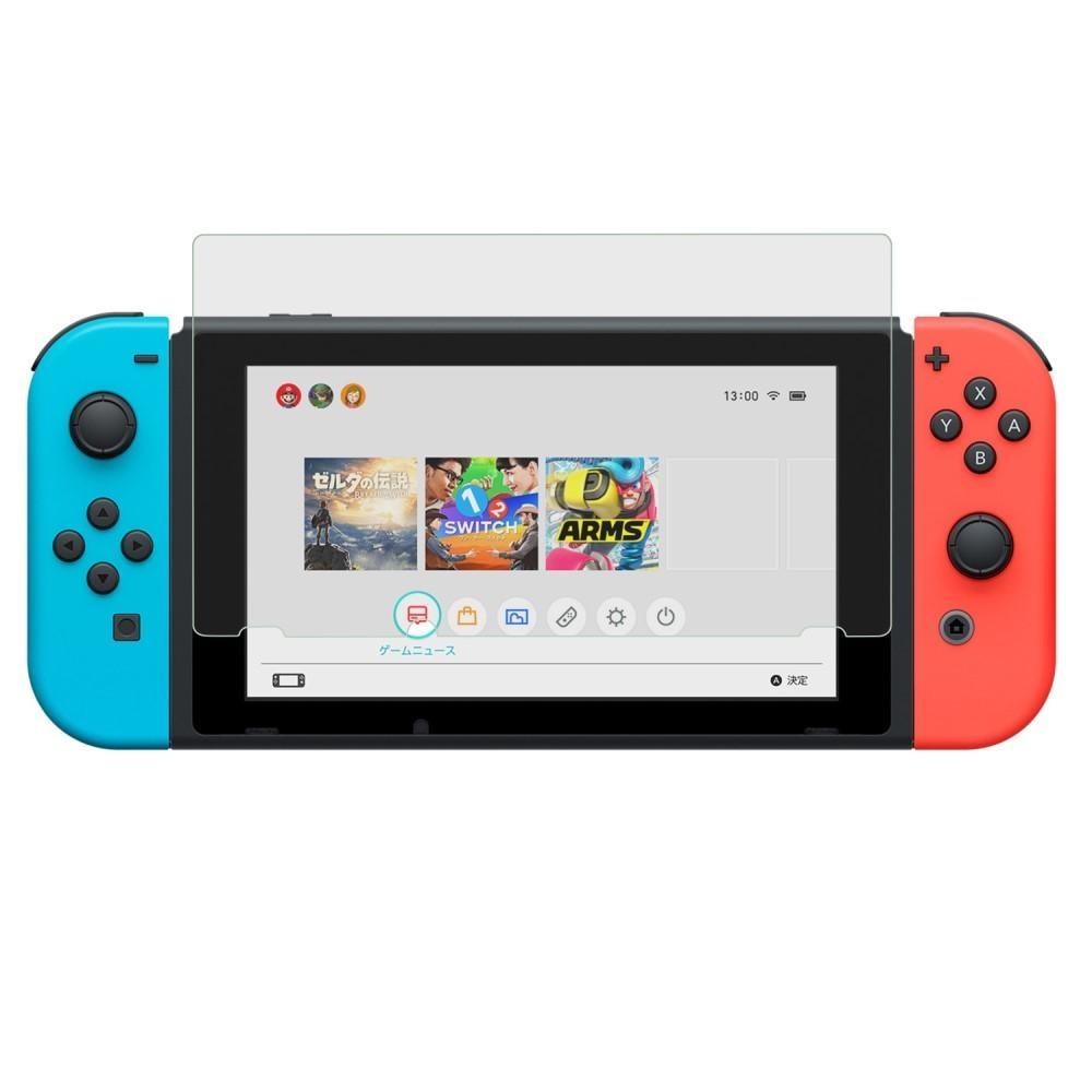 Herdet Glass 0.3mm Skjermbeskytter Nintendo Switch